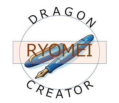 RYUMEIロゴ