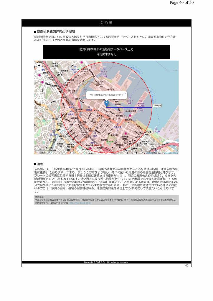 中区海岸通1000サンプル25_page026