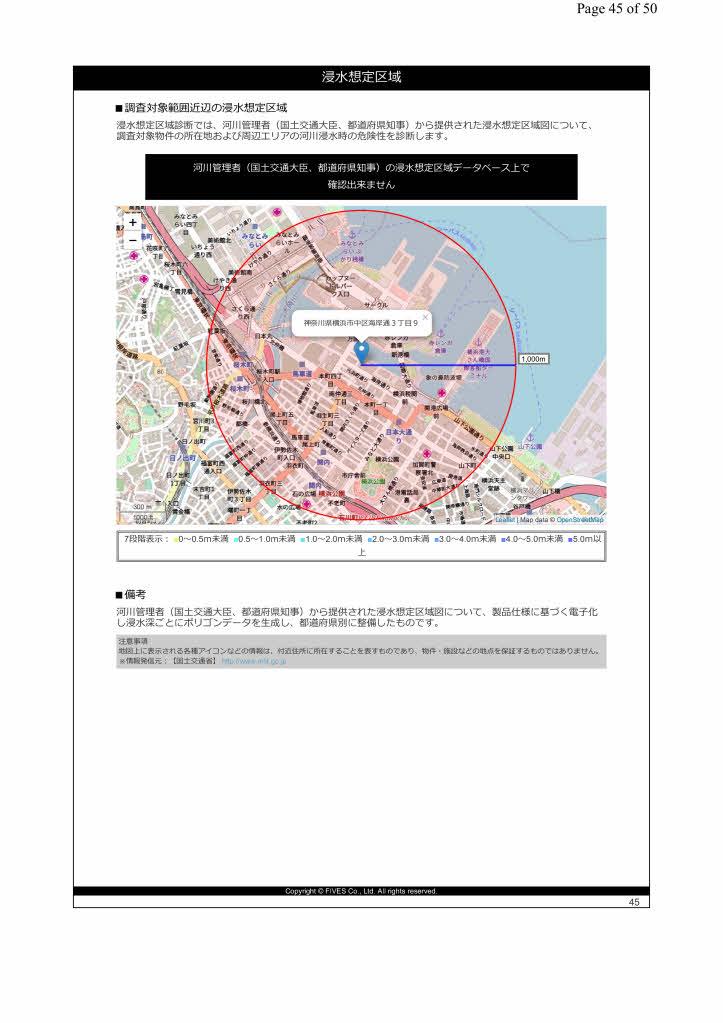 中区海岸通1000サンプル25_page029