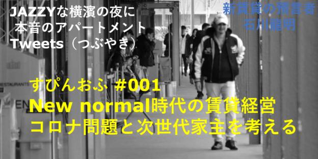 サムネールJAZAPすぴんおふ001