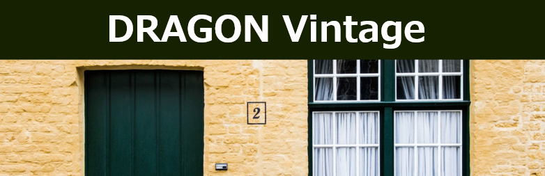Dragon Vintageロゴ